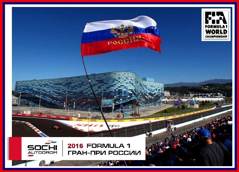 Sochi 2016