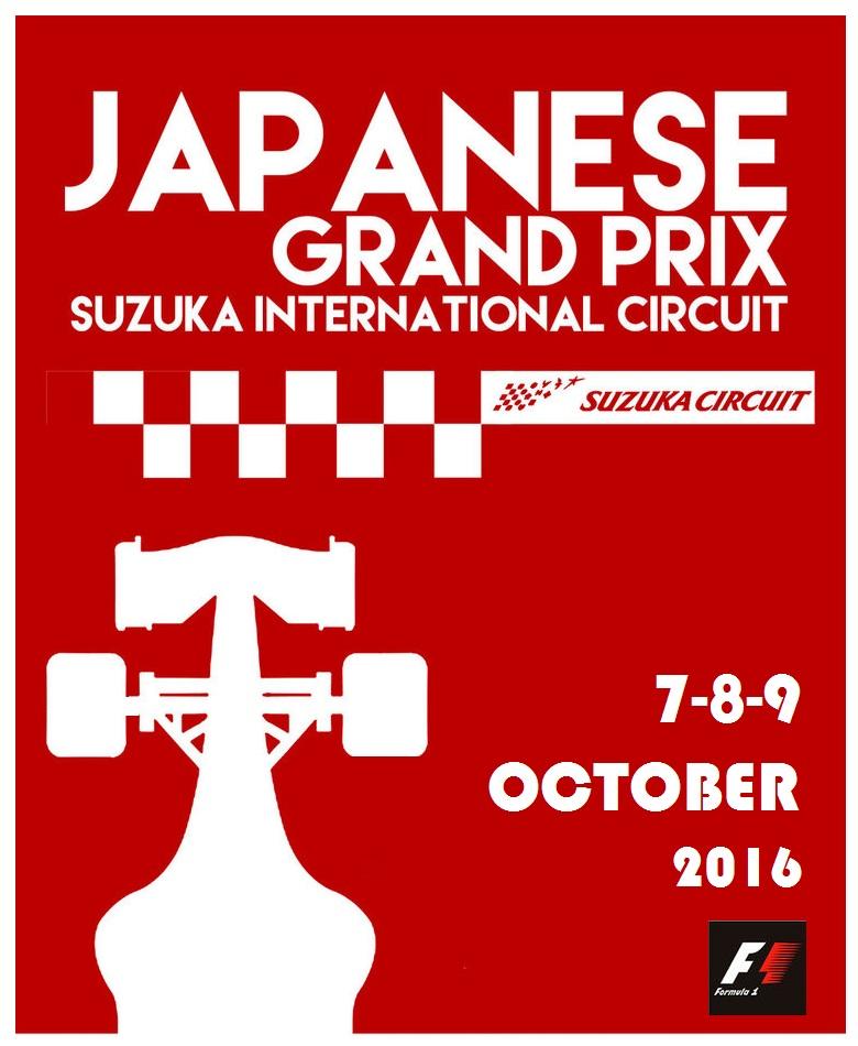 japan_f1_poster_by_ggomez14-d87hyon