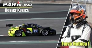 Robert Kubica w 24h Dubai 2017 : Treningi i Kwalifikacje [LIVE]