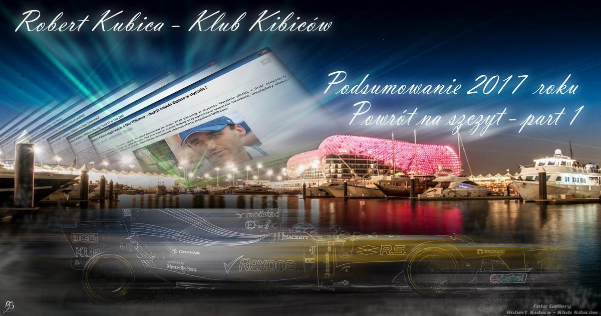 Robert Kubica - Klub Kibiców: Podsumowanie 2017